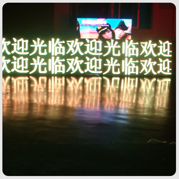 P10 Dual Color LED Sign