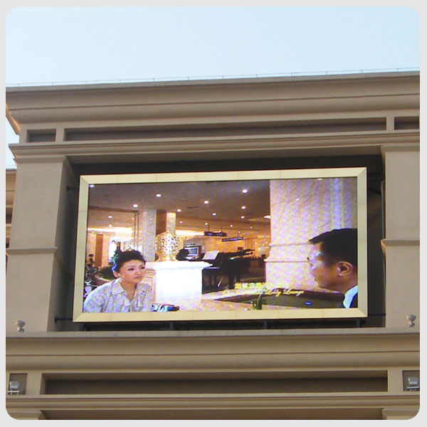 Outdoor P20 LED Video Wall
