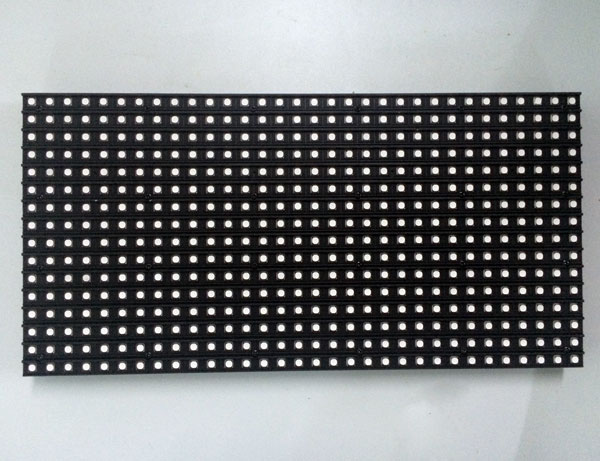 outdoor-smd-p8-led-module-front