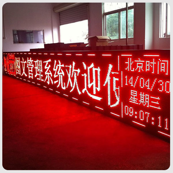 P10 Single Red LED Moving Sign